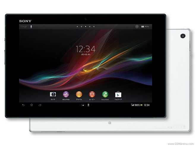 Sony-Xperia-Z-Tablet-vs-Apple-iPad-Mini