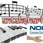 Nokia-Antakshari