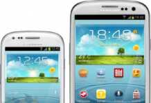 Samsung Galaxy S3 And iPhone5 With A Hot Accessory