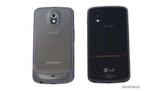Say Goodbye To LG Nexus 4 For Good, May Never See The ...