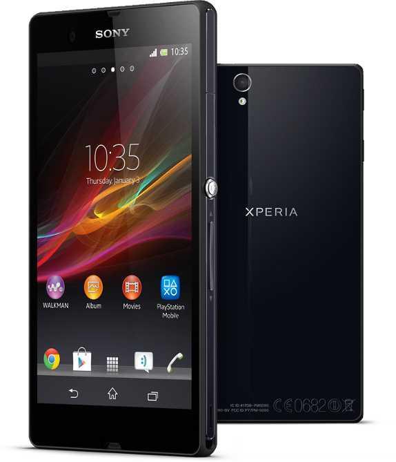 Sony Xperia Z Vs Sony Xperia ZL