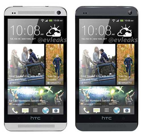 HTC One Vs Samsung Galxay S4