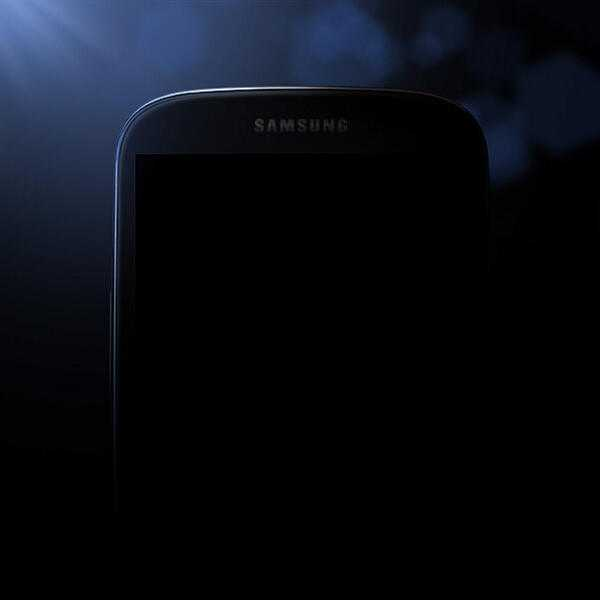 Samsung Galaxy S4 Iridescent