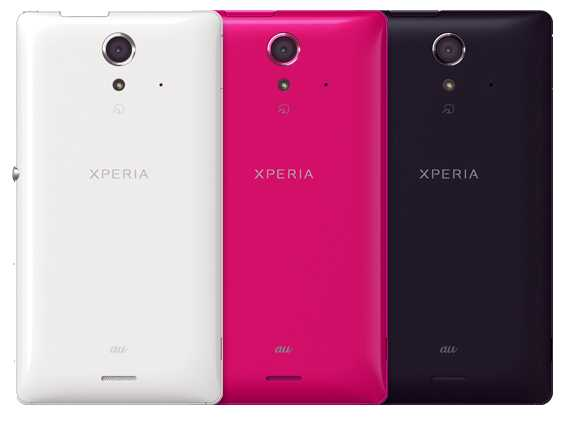Sony-Xperia-UL-japan