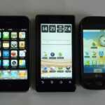Top 3 Smartphones To Bring Home In 2014