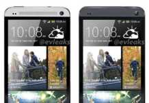 HTC One M8 Video Leaked reveals its most profitable features at a glance!!!!
