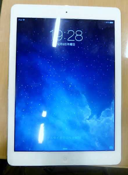 mass production of iphone 6 ipad air 2 ipad mini 3 to start in september techthirsty. Black Bedroom Furniture Sets. Home Design Ideas
