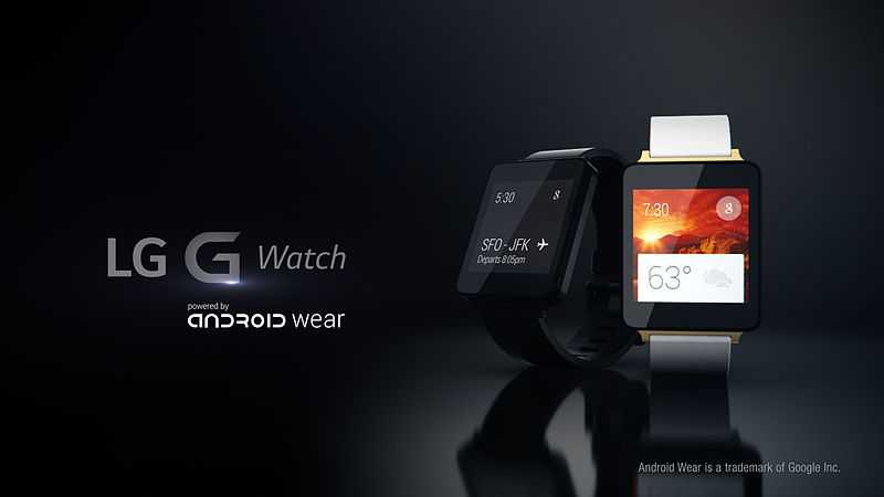 Will LG G Watch R be a costly affair?