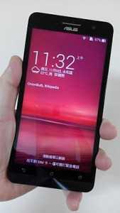 Asus Zenfone 2 Release Date