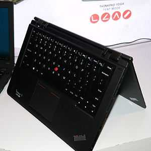 Lenovo Launches ThinkPad Yoga 260 At IFA