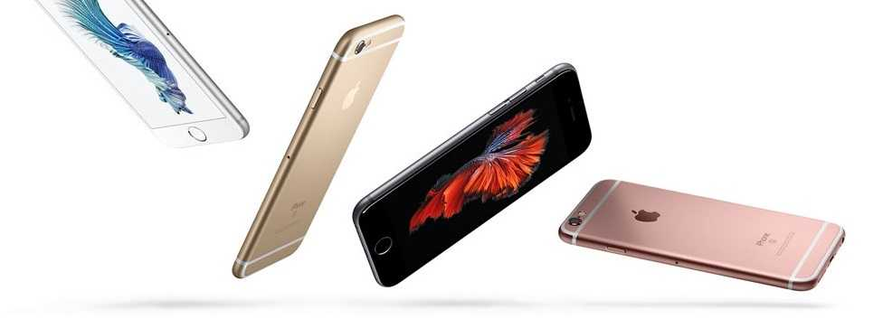 iPhone 6s hands on review