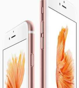 Apple iPhone 6s and iPhone 6s Plus launched in 12 regions