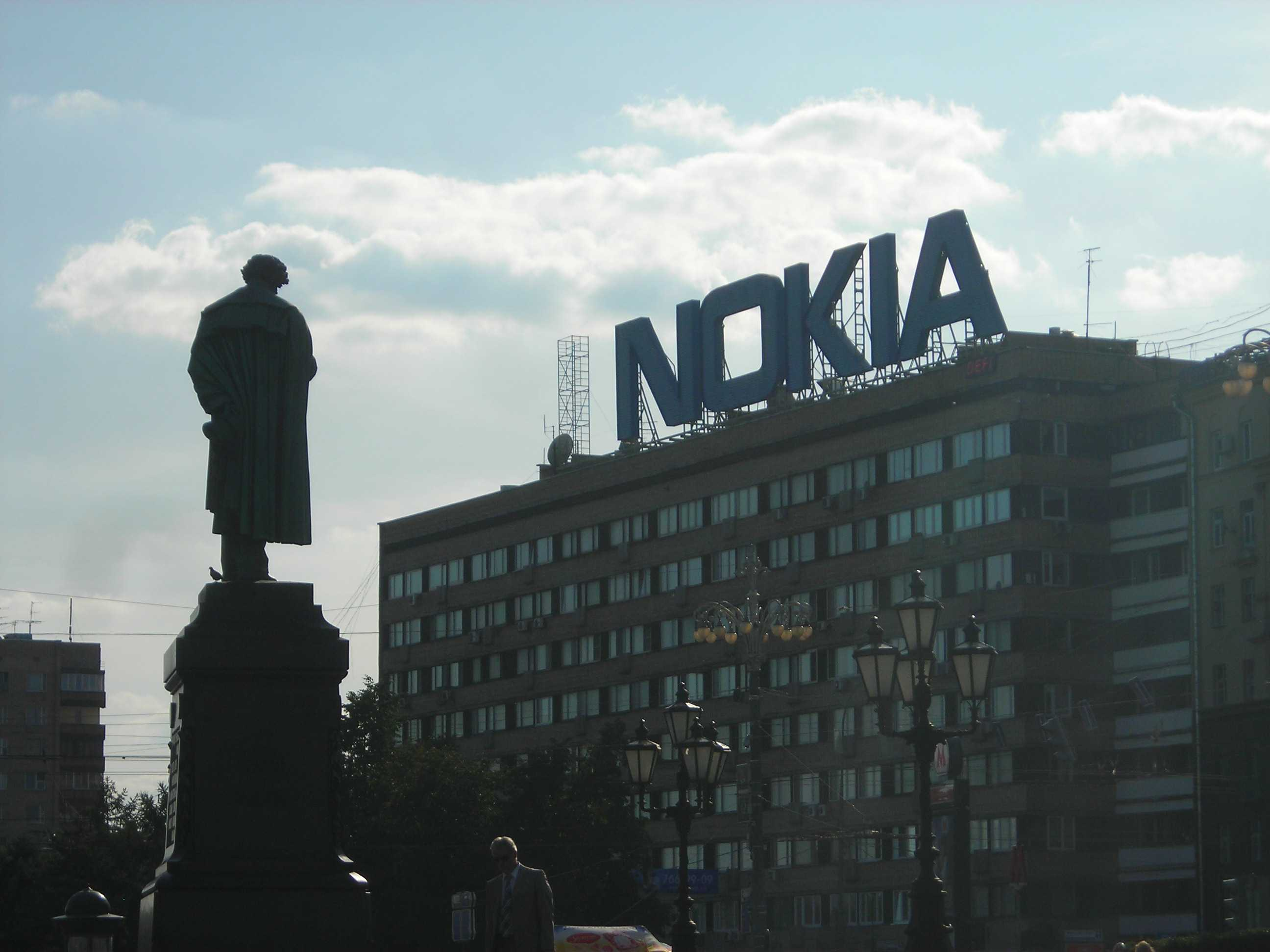 Nokia 3, Nokia, tech news, latest technology news, Latest smartphones, nokia smartphones