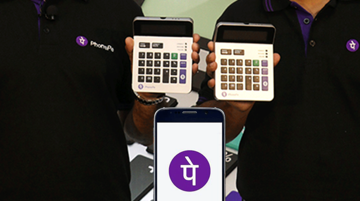 smart POS device, PhonePe