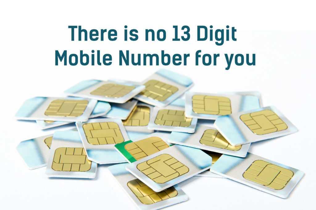 13 digit mobile number