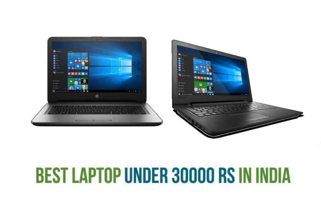 laptop below 30k