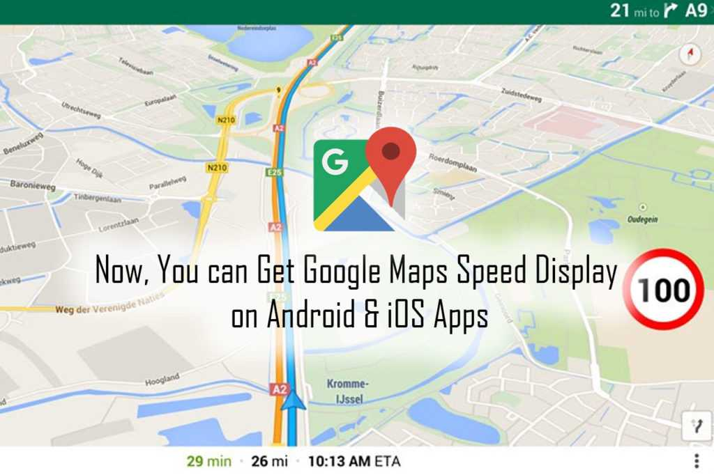 Now,-You-can-Get-Google-Maps-Speed-Display-on-Android-iOS-Apps