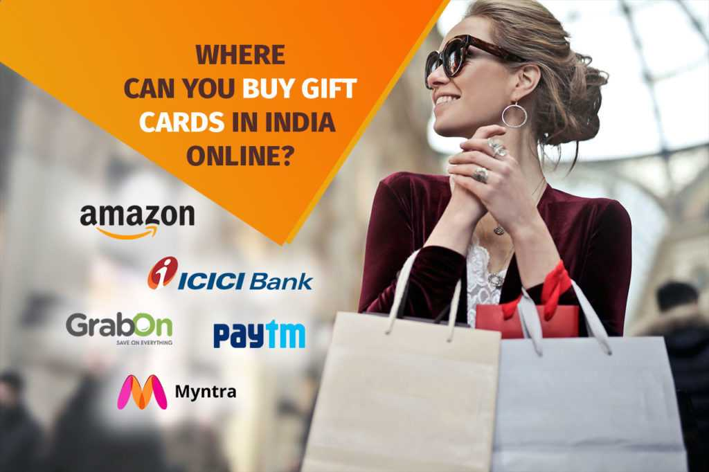 Where-can-you-buy-gift-cards-in-India-online
