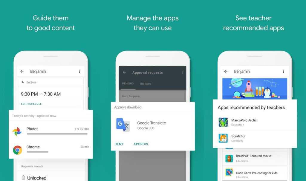 google-family-link-for-children-app