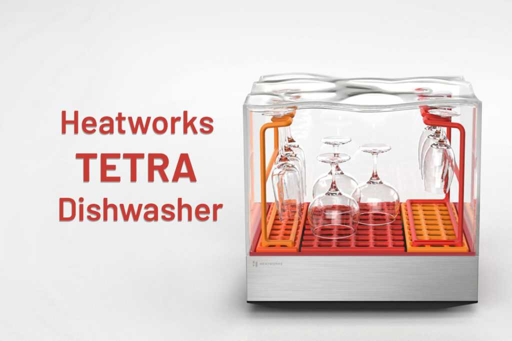 heatworks tetra