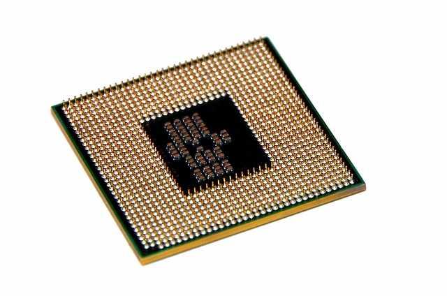 Intel AI Chip Launch