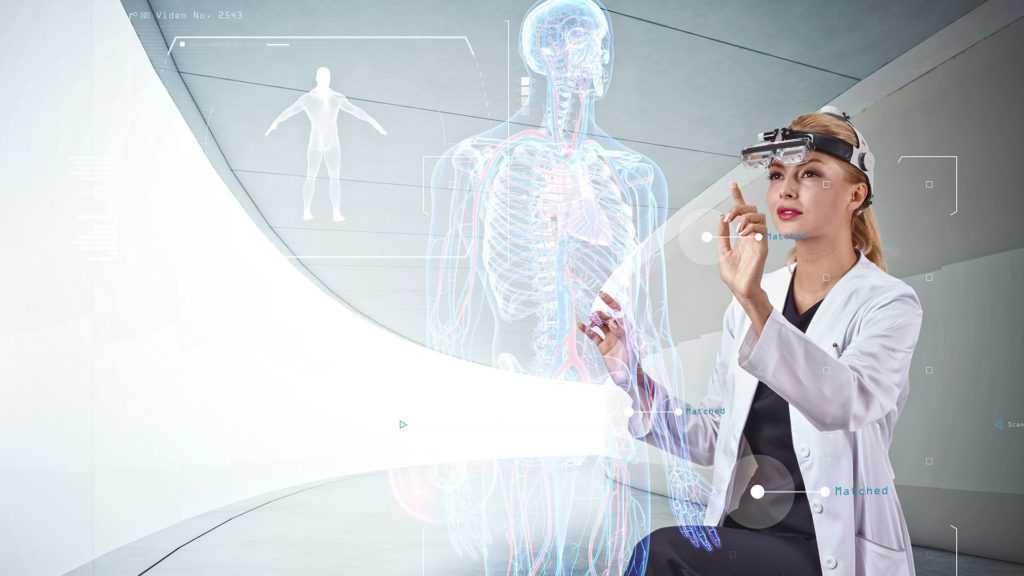 NexRea AR for Medical Equipment