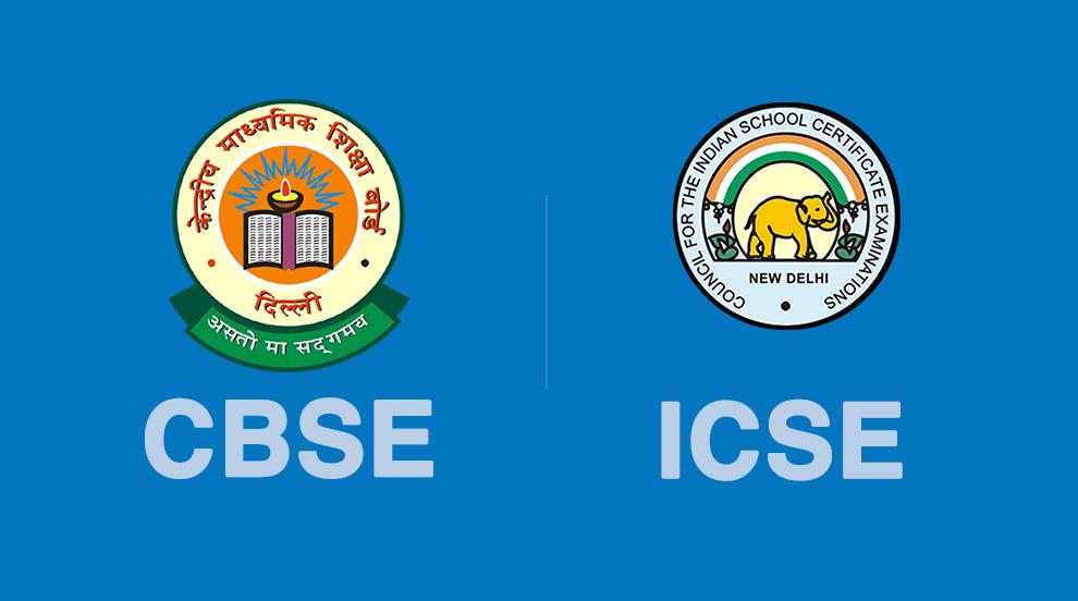 CBSE Board Or ICSE Board