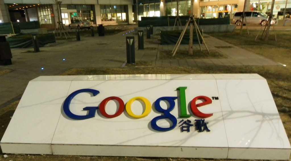 Google Logo in Beijing