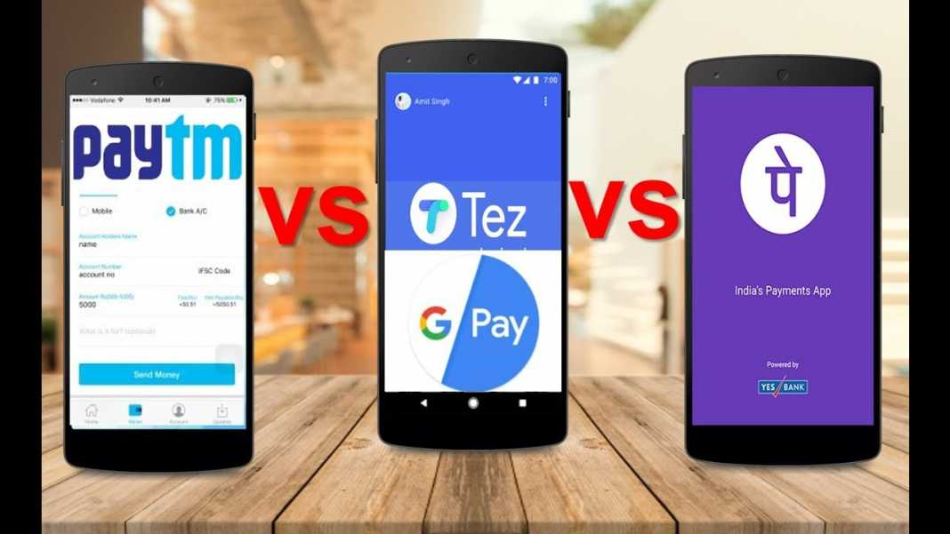Google Pay vs Paytm vs PhonePe