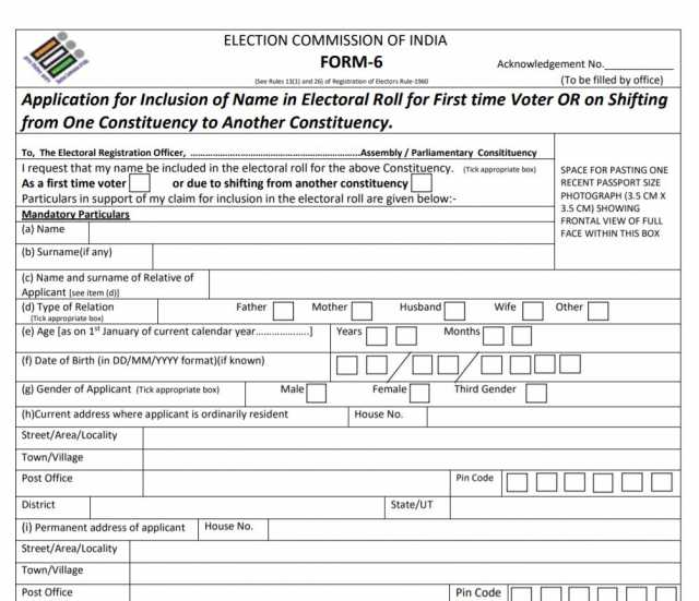 Form 6 Election Commission of india