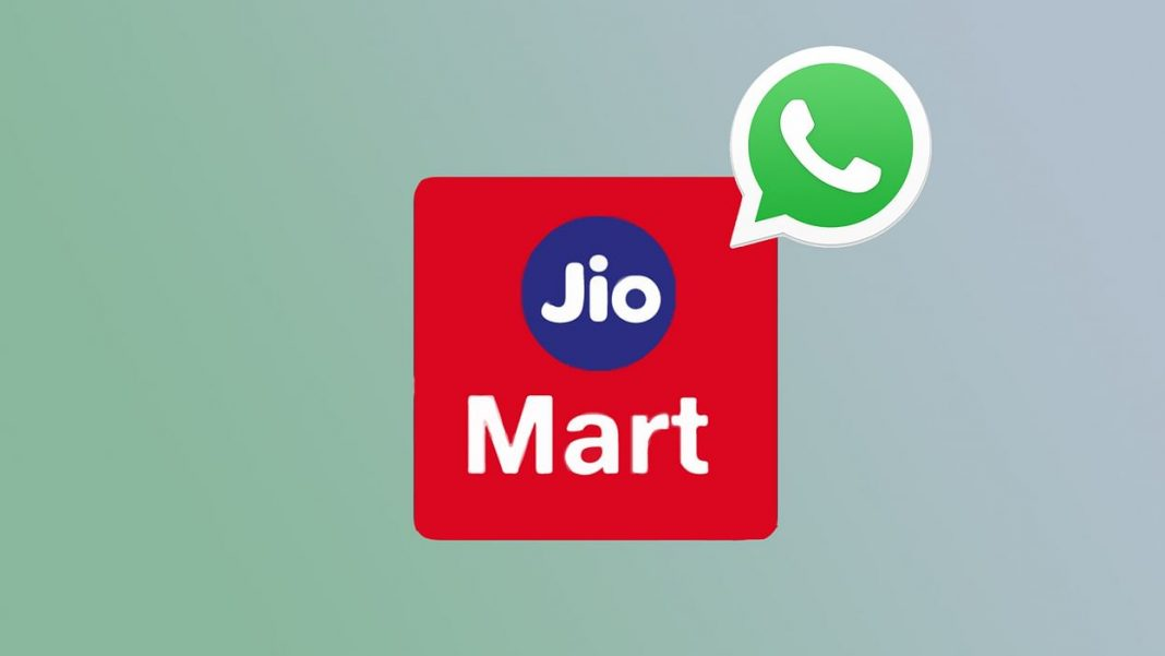 jio mart launch in india