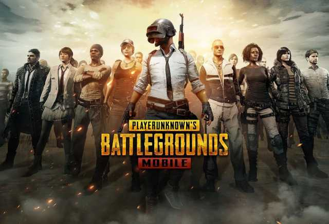 pubg mobile game india banban