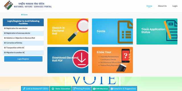 Visit the National Voter's Service Portal