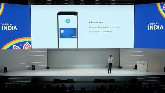Google Pay NFC Payment 2