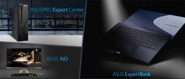 ASUS PRO ExpertCenter Desktop PC Prices in India1
