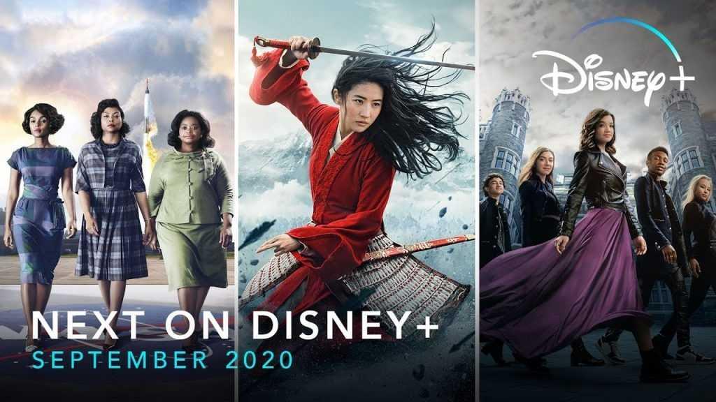 Disney+ Hotstar In September
