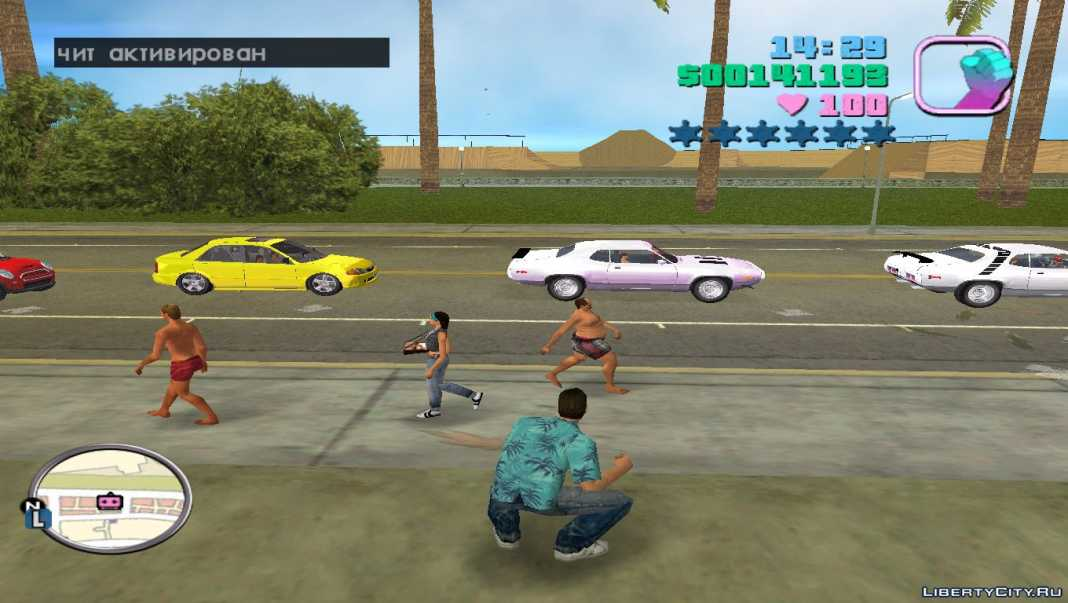 GTA 5 Cheats and Tricks