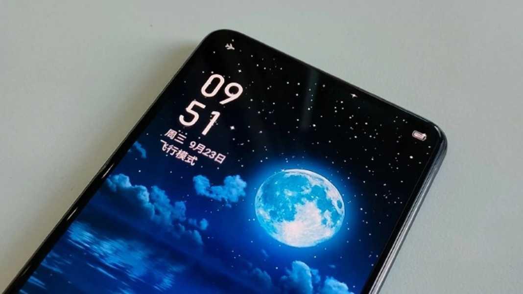 Under Display Camera Phone by Realme