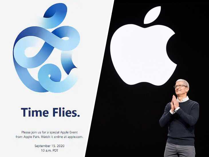 Apple September Event 2020