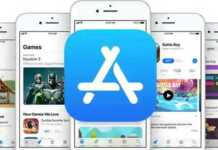 Apple App Store Purchases