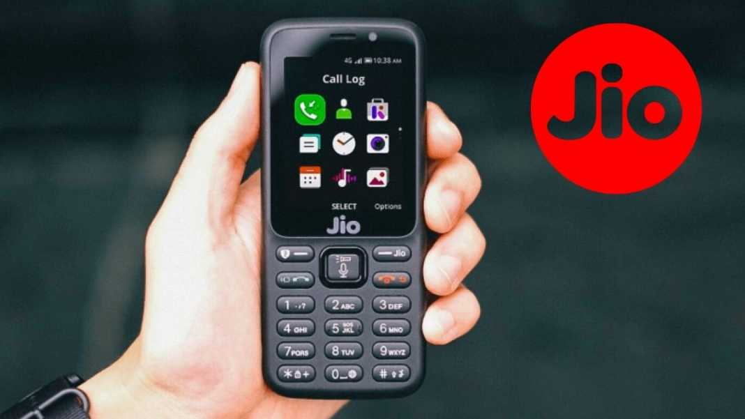 How To Block a Number in Jio Phone Easily