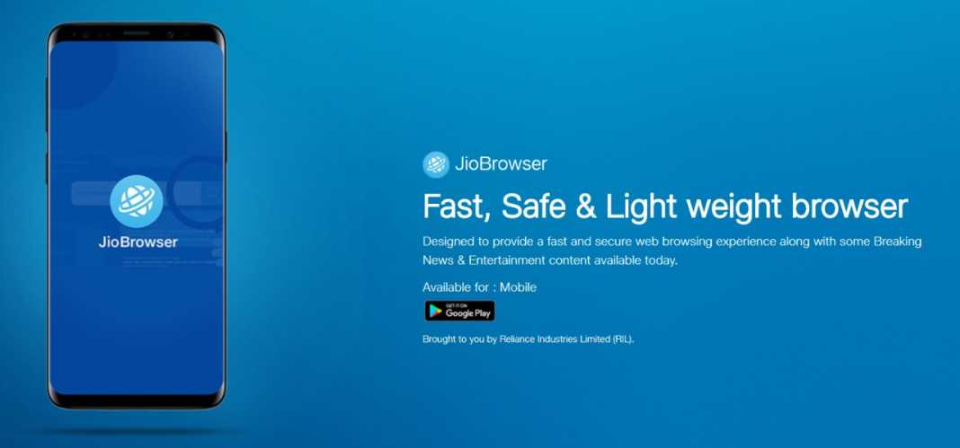 JioPages Web Browser