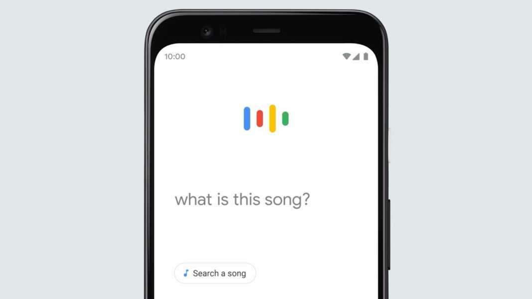 New 'Hum To Search' Feature