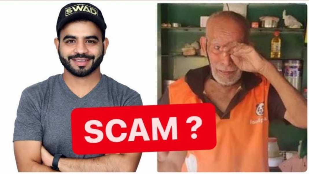 Baba Ka Dhabha owner Kanta Prasad has now has filed a complaint against the YouTuber