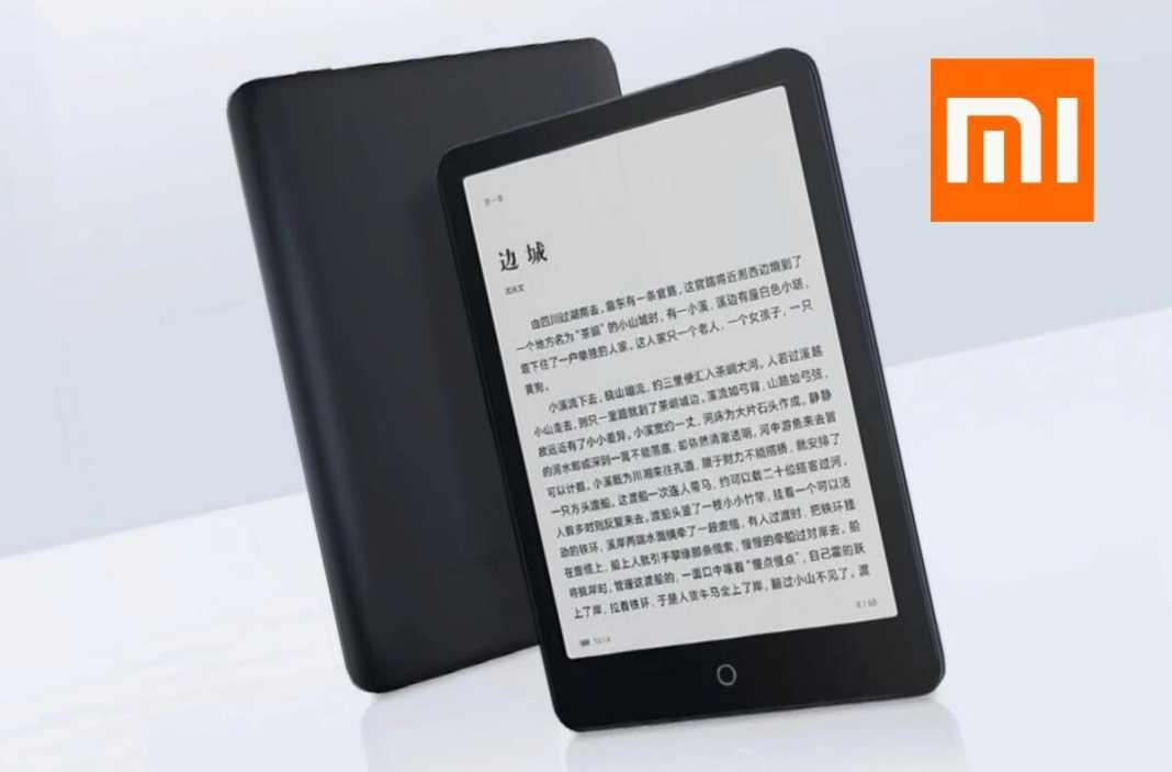 Xiaomi E-Book Reader Pro