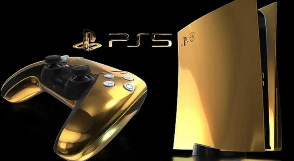 PlayStation 5 Gold Edition