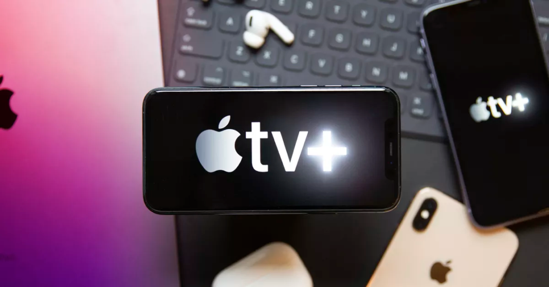Apple TV plus AR