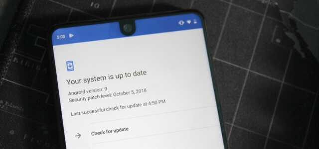 Don't ignore Android updates