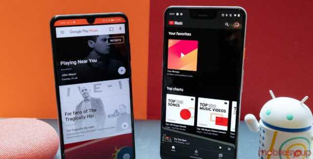 Google Play Music Data Deletion 1
