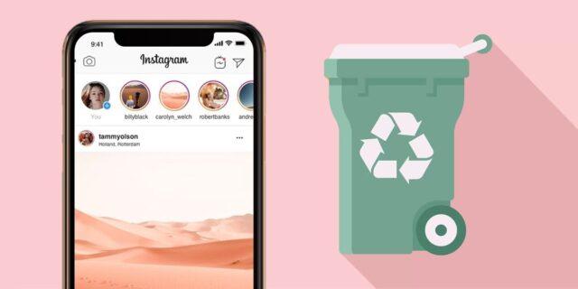 Restore Deleted Instagram Post 2